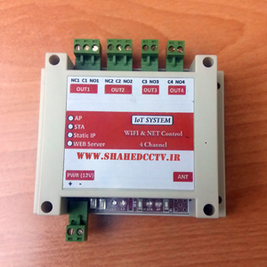 wifi relay2 web